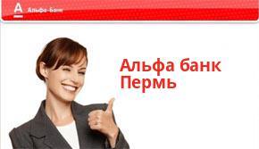 Банки н новгорода взять кредит